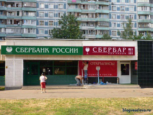 http://blogveselova.ru/wp-content/uploads/2012/01/66.jpg