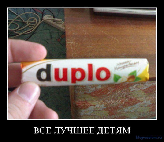 Анекдот Про Дупло